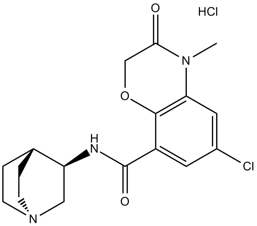 Azasetron HCl