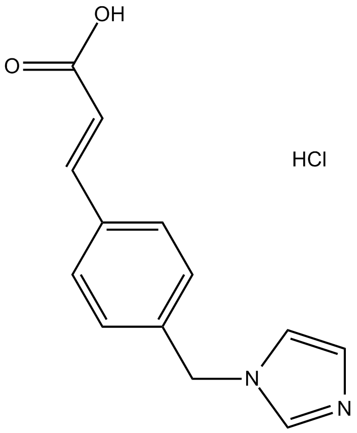 ozagrel hcl